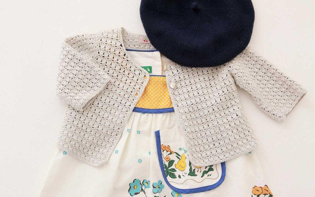 1歳の誕生日記念撮影用の衣装